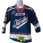 Dundee CCS Stars Replica V-Neck Jersey